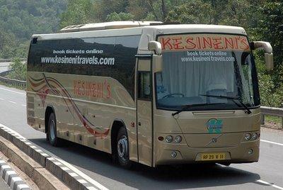 Kesineni Tours And Travels Vijayawada Andhra Pradesh