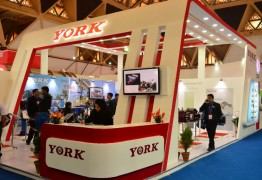 York assures low operational cost with world class quality products