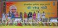 Varanasi City Gas Distribution Project foundation laid