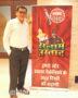 NGK Spark Plugs India kicks off 'Salaam Ustaad' campaign